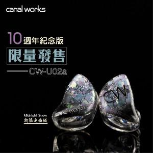 Canal Works CW-U02a