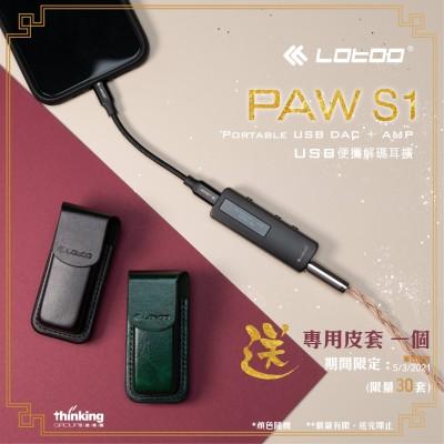 Lotoo PAW S1